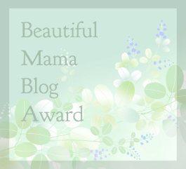 You're a beautiful mama!
